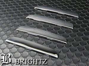 BRIGHTZ コロナプレミオ 210 211 215 216 メッキドアハンドルカバー ノブ 4PC【 DHC−NOBU−011−4PC 】 アウター キーフリー