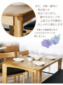 激安 ダイニング4点セット アネモネ ダイニングセット 木製 4人用  食卓 食卓テーブル シンプル