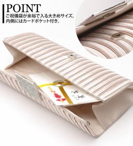 【アウトレット】2wayクラッチバッグ ライストプレート×サテンプリーツ ご祝儀袋が入る大きめサイズ