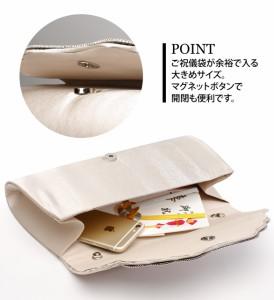 【アウトレット】2wayクラッチバッグ エレガントプリーツ  大きめサイズ