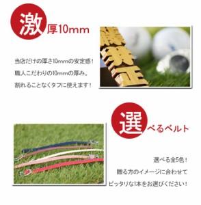 名入れ ゴルフ  名前入り 【 木製 彫切り文字 ゴルフネームプレート 】 ホワイトデー プレゼント