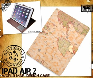 【iPad Air2用】世界地図/ワールドデザインケースレザーケース * iPadAir2/アイパッドエアー2用保護ケース