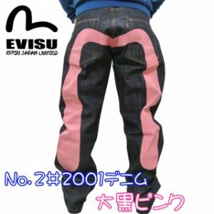 EVISU(エヴィス エビス ) X WAREHOUSE(ウエアハウス) NO2素材 やや太め #2001ジーンズ デニム 大黒ピンクカモメ