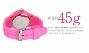 INTIMES(インタイムス)シチズン製ムーブ搭載!40mm スワロフスキー シェル文字盤 シリコン レディース アナログ 腕時計 IT042