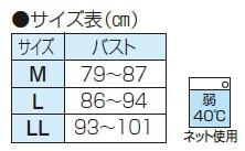 送料無料 【レースネックフレンチ袖インナー 同サイズ2色組】 sa p13700