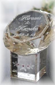 名入れ彫刻【メモリアルクリスタルダイヤモンドS】退職祝い・誕生日・結婚祝い・新築祝い・出産祝・開店祝い・記念ギフト
