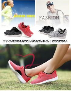 靴 アッパーニットスニーカー メンズ レディース ファッション フィット 軽量 柔らかい 兼用 ウォーキング ランニング シューズ ap023