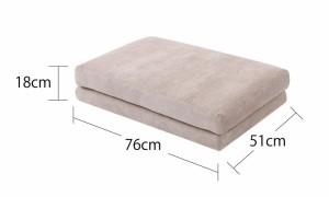【送料無料】カバーリングフロアソファ オットマン 3色対応 カバーリングソファ ローソファ カバー洗濯可能 ★cc85e