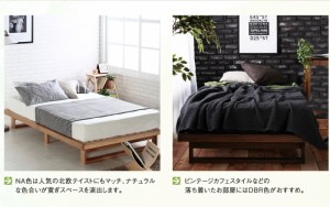 【送料無料】すのこシングルベッド フレームのみ 2色対応 マットレス別売 シングル ベッド 木製 ★st14a