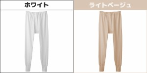 3枚セット 快適工房 やさしい温もり 長ズボン下 LLサイズ グンゼ KH6002-LL