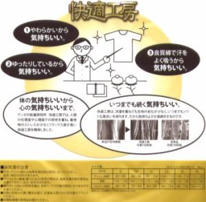 快適工房 半袖U首Tシャツ 3Lサイズ グンゼ KH5016-3L