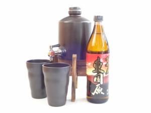 【送料無料】焼酎サーバー豪華セット (神楽酒造 芋焼酎  東国原(ひがしこくばる)900ml )