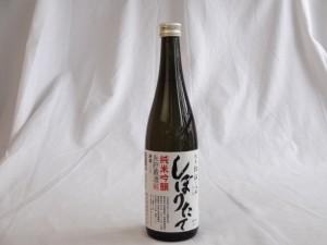 【年に一度の限定醸造】しぼりたて 限定醸造酒 純米吟醸 生貯蔵酒720cc