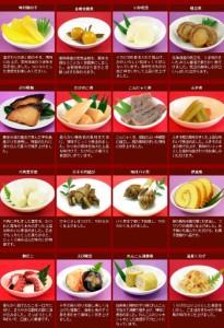 カネハツ本舗こだわりの厳選おせち「初梅」二段重!!(冷蔵便)(おせちしおり付)