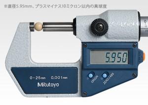 【モケイパドック】 東京マルイ・パーフェクトヒット バイオ0.2gBB・5000発1kg【op111】