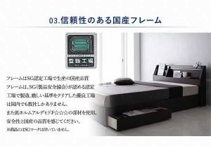 【送料無料】可動棚付きヘッドボード・収納ベッド 【ボンネルマットレス付】シングル