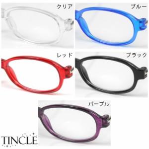 マグネットコネクテット伊達めがね スクエアフレーム ネックリーディング メガネ レンズあり ダテメ 眼鏡 CK-107【ゆうメール便可能】