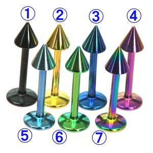 【メール便 送料無料】コーン ラブレット カラー 16GA(1.2mm) ボディピアス ボディーピアス カラー 金/黒/緑/虹/青/水色/紫/スパイク ┃