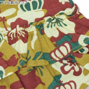 週末限定SALE60%OFF 親子ペア 迷彩アロハスカート/トップス別売-ベビーサイズ キッズ ベビードール 子供服-7525K