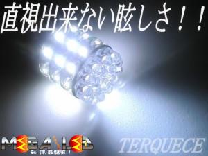保証付 シビック EU1/2/3/4 前期 対応★極光★砲弾45連LEDバックランプ★ホワイト発光【メガLED】