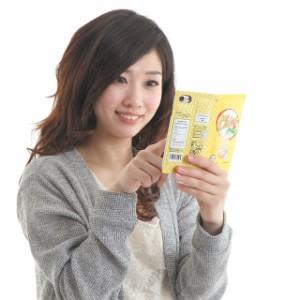 iPhone7【VIVAYOU/ビバユー】 「ポテトチップス(3color)」 手帳型ケース ブランド お菓子 ダイカット