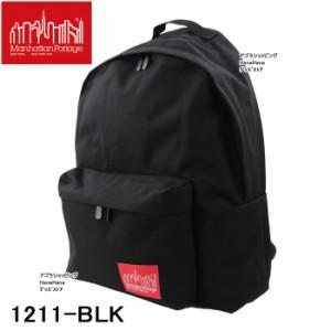 マンハッタンポーテージ リュック 1211 ラージサイズ APPLE BACKPACK(LG) BAG ManhattanPortage デイバッグ マンハッタン ag-803000