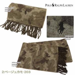 ポロ ラルフローレン マフラー 6F0024 001 203 迷彩カモフラ柄デザイン 中央ポニー刺繍 マフラー ag-737900
