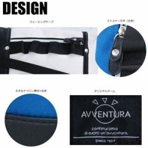 avventura ウェービング テープ シザーバッグ ショルダーバッグ レディース メンズ ユニセックス 斜めがけ (SWT-30217)