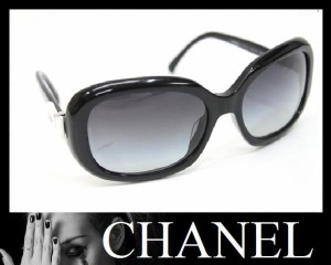 あす着 CHANEL シャネル リボンモチーフ サングラス ブラック×ホワイト ギフト プレゼント レディース メンズ