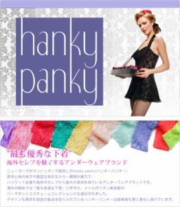 ハンキーパンキー タンガ Tバッグ hanky panky XXS パンツ パンティー ショーツ ローライズ[送料無料]