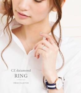 【ゆうパケット送料無料】 送料無料 ジルコニア 指輪 リング キュービック レディース 大きいサイズ シルバー ピンクゴールド