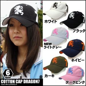 帽子 キャップ ゴルフ&スポーツに最適 スラッシャー ドラゴンセブン 男女兼用