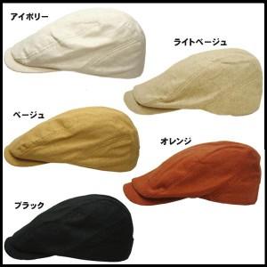 帽子 春夏 ハンチング ヘンプ メンズ シンプル 3ライン 後ろベルト 男女兼用