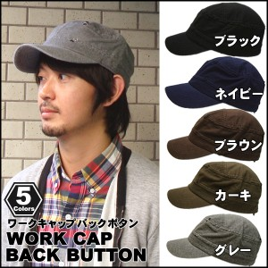 帽子キャップ 帽子 帽子 レディース キャップ 帽子 メンズ ワークキャップ スウェット地 ダメージ、クラッシュ加工 男女兼用