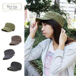 帽子 キャップ メンズ 帽子 キャップ レディース帽子 コットン ワークキャップスタースタッズ 男女兼用