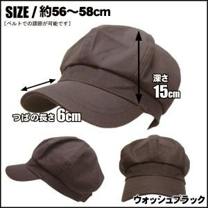 帽子 メンズ 帽子 キャスケット 帽子 レディース シンプル キャスケット バックベルト Bベルト男女兼用