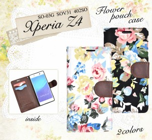 Xperia Z4 SOV31(au)/SO-03G(docomo)/402SO(SoftBank)用■フラワーポーチケース 花柄 手帳型 横開きタイプ 保護カバー