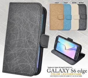【Galaxy S6 edge SC-04G(docomo)/Galaxy S6 edge SCV31(au)用】和紙風レザーデザインスタンドケースポーチ/手帳型