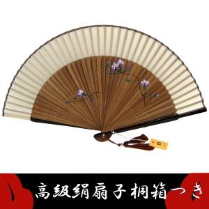 呉服屋さんの 婦人 女性用 最高級 絹 扇子 桐箱入り 6D-6