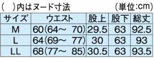 爽やかちりめん美脚パンツ3色組 M・L・LL(51573)