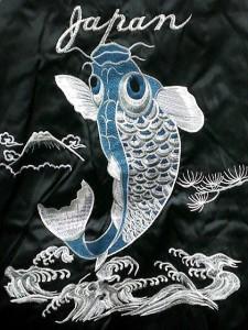 スカジャン 鯉刺繍 日本製本格刺繍