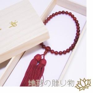 石屋が厳選し京念珠職人が組み上げた本気のレッドアゲート・赤瑪瑙お数珠・御念珠8mm