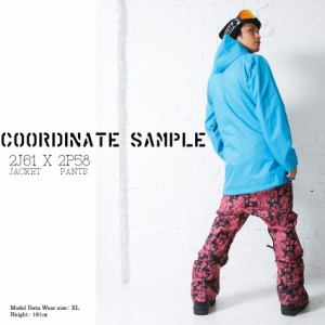 スノーボードウェア メンズ パンツ リアリズム le-Rhythm 15-16新作  レディース 2p57-59