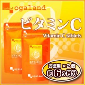 お徳用ビタミンC(2個セット・約6ヶ月分)3150円以上送料無料 ベース サプリメント ビタミン 潤いケア アスコルビン酸 チュアブルタイプ