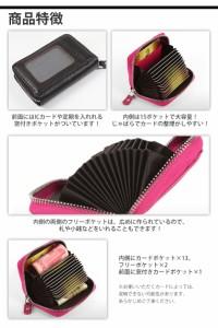 【定形外送料無料】革 レザー カードケース カードホルダー 名刺入れ メンズ レディース 12カラー ポイントカード収納に最適 送料無料