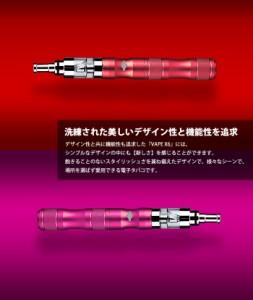 電子タバコ [正規品] リキッド2本プレゼント VAPE X6 Kamry ベイプ 電子たばこ フルセット【送料無料】