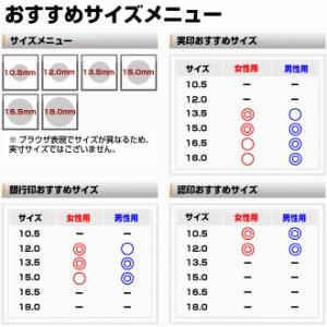 送料無料/メタリックピンク本水牛13.5ミリ印鑑★...