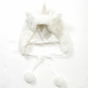 [最終価格☆在庫限り]即納 コスプレ ユニコーン コスプレ衣装 コスチューム ハロウィン 仮装 大人用 衣装 3点セッ