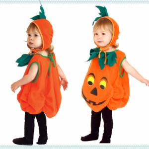 【ハロウィン/コスチューム/コスプレ】かぼちゃロンパース 子供用 ベビー服 子供服 コスプレ衣装【kabocya8】