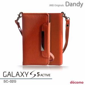 docomo GALAXY S5 ACTIVE SC-02G ケース/カバー レザー手帳ケース Dandy (オレンジ無地) スマホケース/スマホカバー/スマートフォン